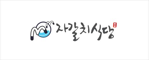 (주)삼필사