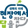 서울 성북구